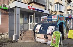 """Офис """"TUI Турагентство"""" на ул. Ленина, 36"""