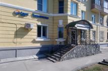 Офис турфирмы Coral Travel на ул. Воровского, 49